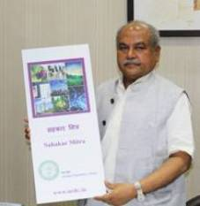 agri-minister-asserts-small-farmers-rsquo-agribusiness-consortium-role-in-formation-of-10000-fpos-hindi.jpeg