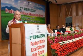 agri-minister-distributes-awards-to-top-performing-states-districts-under-the-pm-kisan-scheme-english.jpeg