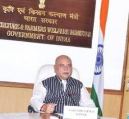 agri-ministry-associates-with-four-mncs-to-promote-digital-technology-english.jpeg