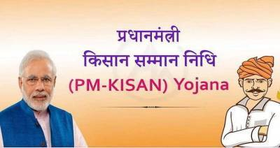 agri-ministry-releases-inr-17-793-cr-under-pm-kisan-scheme-during-the-lockdown-english.jpeg