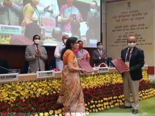 agri-ministry-signs-mou-with-central-silk-board-for-promotion-of-agroforestry-in-silk-sector-english.jpeg