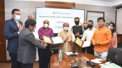 agriculture-ministry-signs-mou-with-microsoft-for-a-pilot-project-in-100-villages-english.jpeg
