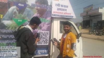 ambuja-cement-foundation-launches-qr-code-to-digitalise-training-material-for-farmers-english.jpeg