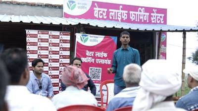 axis-bank-partners-with-bayers-better-life-farming-initiative-in-india-english.jpeg