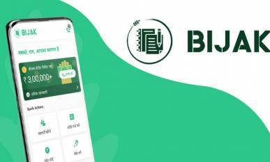bijak-launches-new-logistics-service-for-agri-commodities-in-maharashtra-up-english.jpeg
