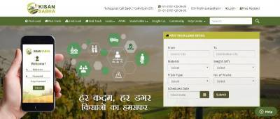 csir-unveils-kisan-sabha-app-connecting-farmers-with-supply-chain-freight-transportation-management-system-english.jpeg