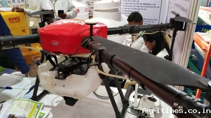 Drones for Sustainable Agriculture
