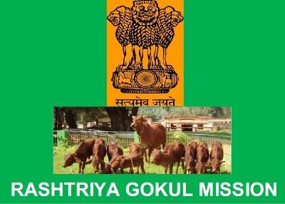 frozen-semen-station-to-come-up-in-purnea-with-an-investment-of-usd-9-5-mn-english.jpeg