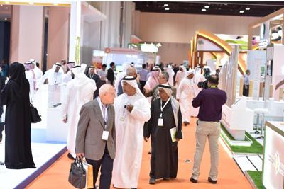 gifa-international-innovations-in-agriculture-to-promote-food-security-in-the-uae-english.jpeg