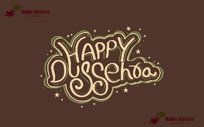happy-dussehra-to-all-our-readers-english.jpeg