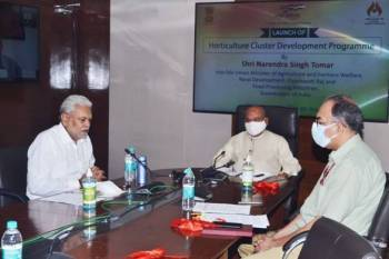 horticulture-cluster-development-programme-launched-by-agri-minister-english.jpeg