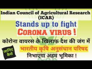 icar-releases-advisories-to-agricultural-universities-during-covid-19-pandemic-english.jpeg