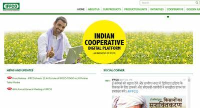 iffco-registers-highest-ever-net-profit-of-inr-1005-cr-during-2019-20-fy-english.jpeg