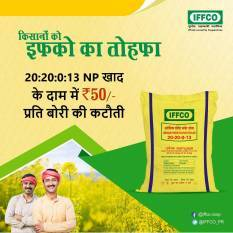 iffco-slashes-prices-of-np-fertilisers-for-farmers-across-country-english.jpeg