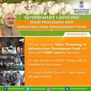 india-allocates-1-70-bn-for-dairy-processing-and-infrastructure-development-fund-english.jpeg