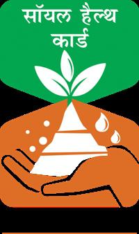 india-distributed-100-million-soil-health-card-to-farmers-during-2015-17-english.jpeg