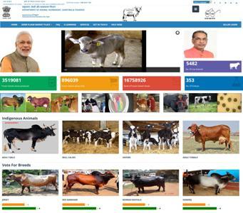 india-launches-worlds-first-bovine-germplasm-trading-portal-english.jpeg