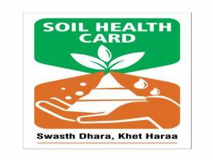 indian-agri-minister-calls-to-make-soil-nutrient-a-farmers-rsquo-movement-english.jpeg