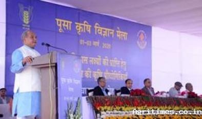 indian-agri-minister-inaugurates-the-pusa-krishi-vigyan-mela-2020-english.jpeg