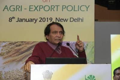 indian-commerce-ministry-holds-first-national-workshop-on-agri-export-policy-english.jpeg