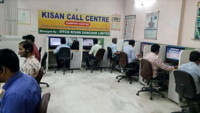 kisan-call-centre-now-empowering-farmers-with-consultancy-services-english.jpeg