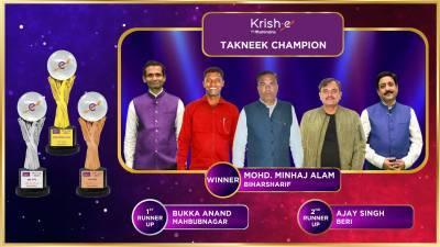 mahindra-launches-krish-e-champion-awards-english.jpeg