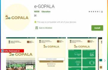 modi-launches-e-gopala-app-for-livestock-sector-english.jpeg
