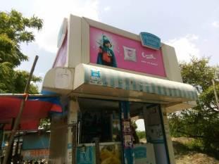 mother-dairy-procuring-2-55-lakh-litres-per-day-in-vidarbha-marathwada-region-english.jpeg