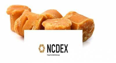 ncdex-to-re-launch-gur-futures-from-dec-15-english.jpeg