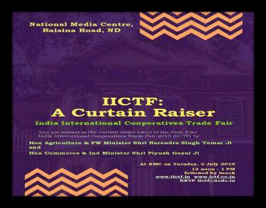 new-delhi-to-host-indias-first-ever-india-international-cooperatives-trade-fair-english.jpeg