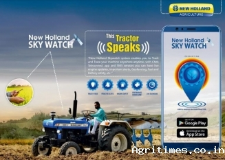new-holland-new-technology-to-revolutionize-tractor-ownership-in-india-english.jpeg