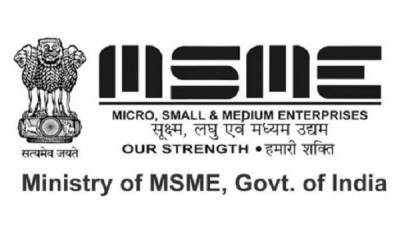 nitin-gadkari-asks-agro-fishing-and-forest-msmes-to-use-local-raw-material-english.jpeg