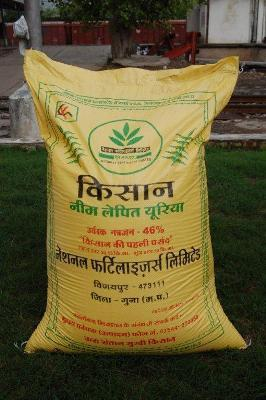 no-shortage-of-urea-or-any-other-fertilizer-in-the-country-says-minister-english.jpeg