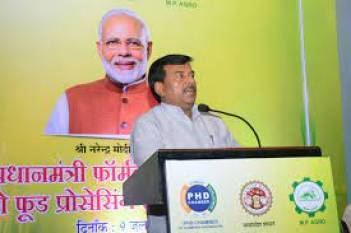 over-80-000-people-will-get-employment-from-10500-units-says-mp-horticulture-and-food-processing-minister-english.jpeg