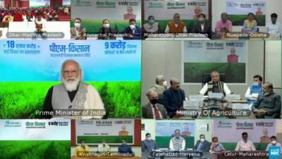 over-9-crore-farmer-get-inr-18000-cr-deposited-via-direct-benefit-transfer-english.jpeg