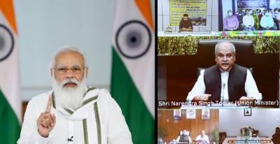 pm-releases-pm-kisan-9th-installment-inr-19-500-crores-transferred-into-9-75-crores-farmer-accounts-english.jpeg