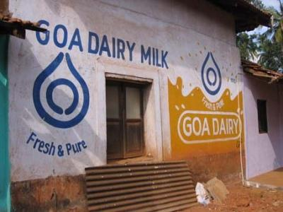 quality-mark-award-scheme-for-dairy-cooperatives-initiated-by-nddb-english.jpeg