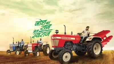 swaraj-tractors-launches-new-brand-campaign-through-josh-manifesto-english.jpeg