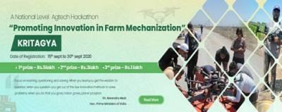 to-enhance-farm-mechanization-among-women-icar-announces-agtech-hackathon-english.jpeg