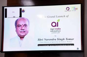 tomar-inagurates-virtual-agri-hackathon-atmanirbhar-krishi-english.jpeg